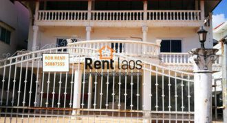 Office /Shop FOR RENT near Thatluang