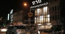 FOR SALE Shop house near in city center