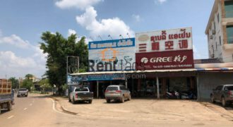 Land in golden area FOR SALE-near Nongdoung Mrt