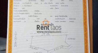 Land Nam Lik -Vangvieng FOR SALE