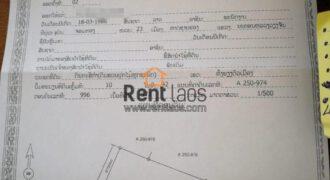 affordable Land for SALE near Beerlao Factory-ດີນໃກ້ໂຮງງານເບຍລາວຕ້ອງການຂາຍ
