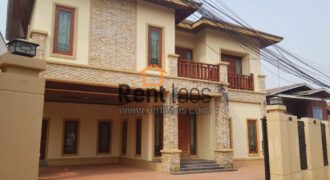 house For rent near PIS ,Joma phonthan