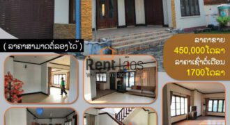 house for RENT /SALE near VIS school