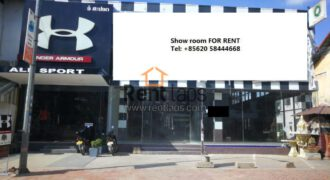 Showroom FOR RENT in City center